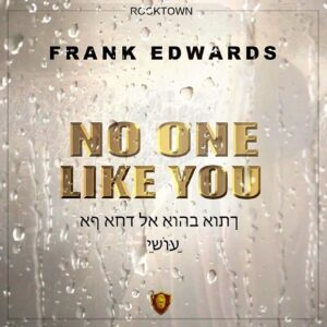[Gospel] Frank Edwards – No One Like You