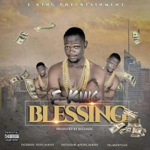 [Music] FKing – Blessing Mp3 Download